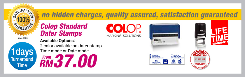colop standard dater stamp