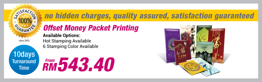 money packet printing